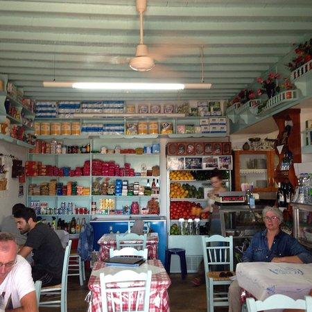 Ano Meria, Greece: photo0.jpg