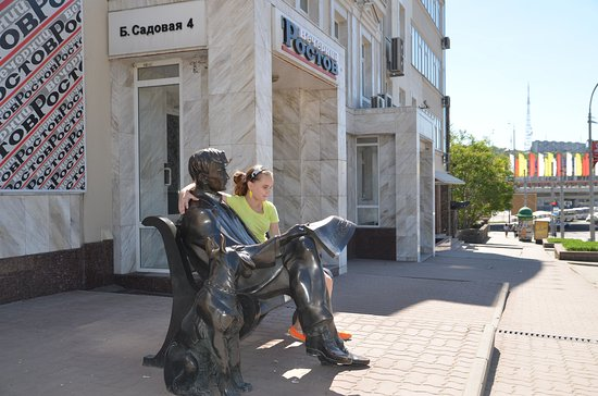 "Monument to the Reader of the Newspaper ""Vecherniy Rostov"""