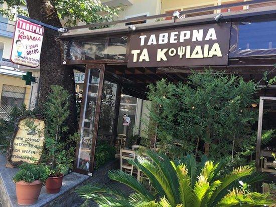 Livadia, Greece: Κοψίδια..