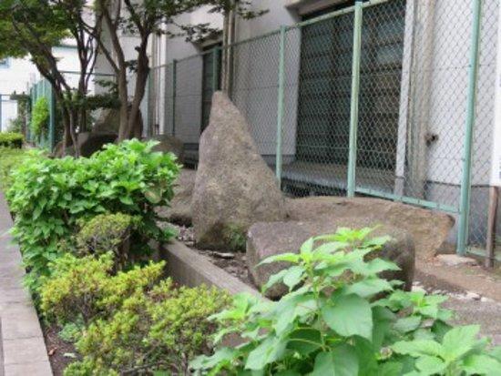 Sumida, Japón: 屋敷との関係は不明でした