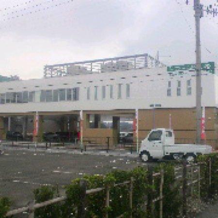 Shiogama Tsunami Disaster Prevention Center