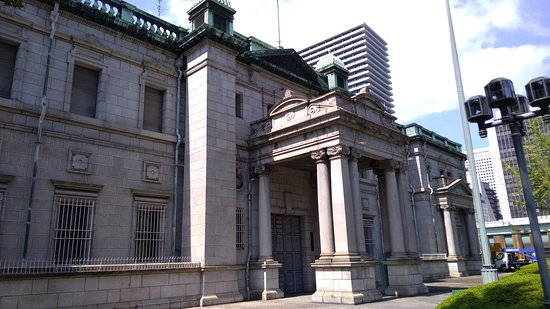 Bank of Japan Osaka Branch Old Building