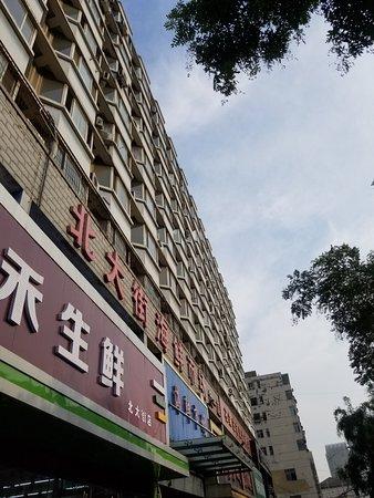 Shijiazhuang, Kina: 20180916_162655_large.jpg
