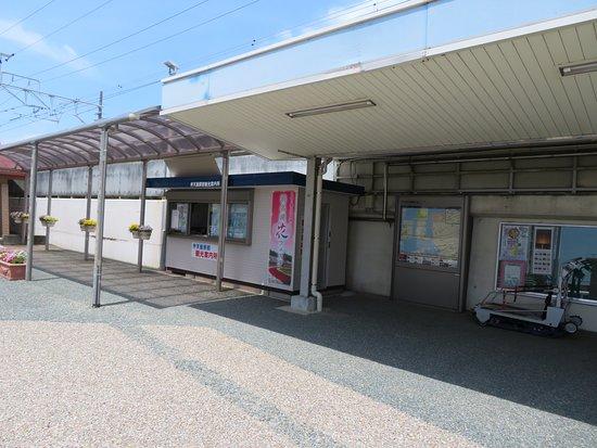 Bentenjima Station Tourism Information Center