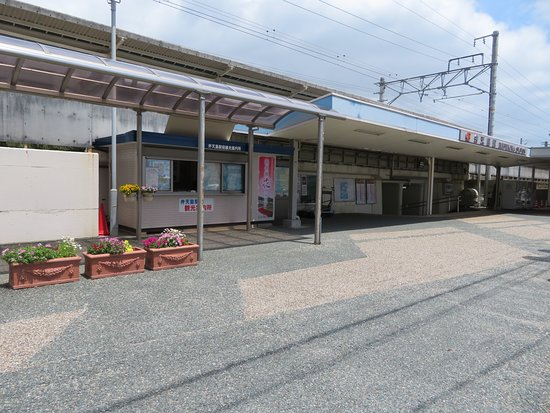 Bentenjima Station Tourism Information Center