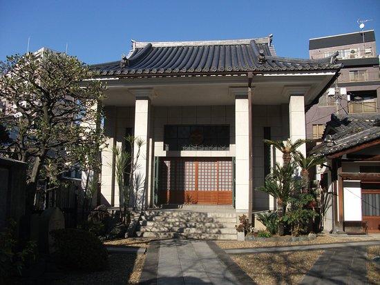 Shoto-in Temple