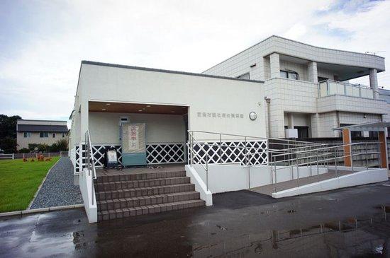 Maebashi, Japan: 入り口:ひっそりとしていました。見学者は他にいませんでした