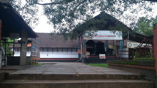 Chowalloor Shiva Temple