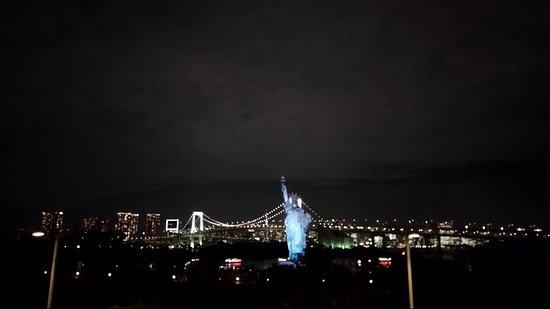 Odaiba: IMG_20180914_171723_large.jpg