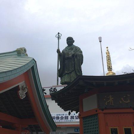 Imayama Daishi 사진