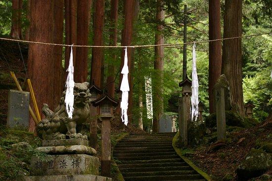 Daitakesannaga Shrine