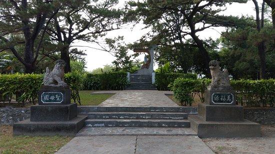 新城神社舊址