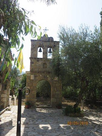 Agios Dimitrios Photo