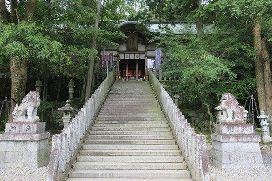 Aekuni Shrine