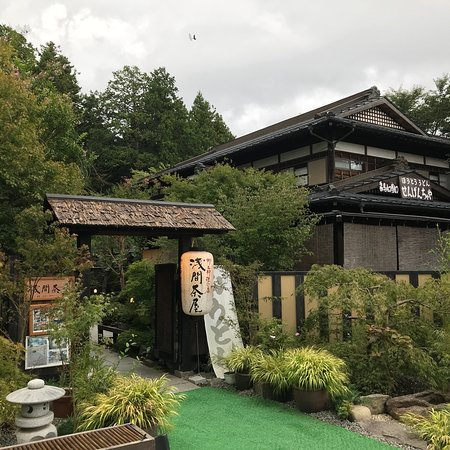 Sengenchaya(富士吉田市) - 餐厅/美食点评 - TripAdvisor