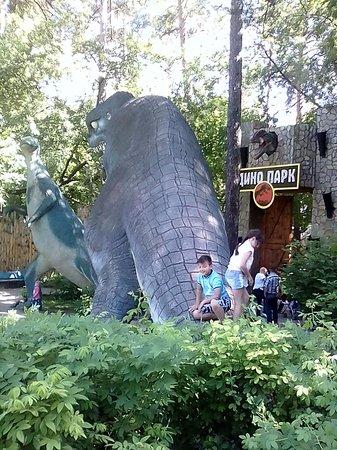 Novosibirsk Zoo: Дино-парк.