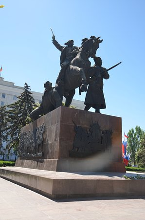 Monument to Soldiers of the 1st Cavalry: Памятник бойцам 1-й Конармии