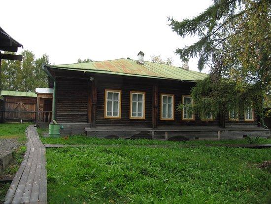 Literary-Memorial Museum of DN Mamina-Sibiryaka
