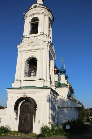 Church of St. Varvara