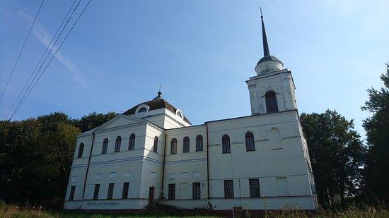 Церковь Спаса Всемилостивого
