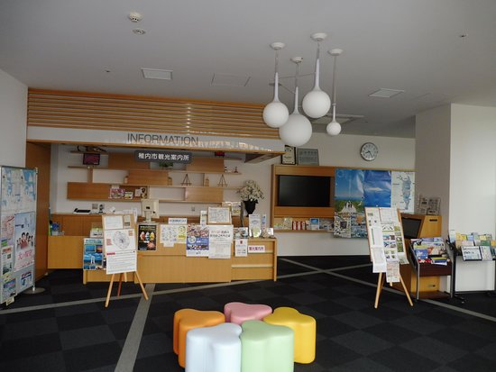 Wakkanai Tourist Office