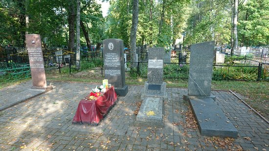 Grave of General M.G. Yefremov