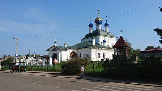 Vyazma, Rosja: Церковь Преображения Господня