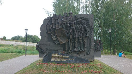 Monument to the Victims of the German Transit Camp Dulag-184