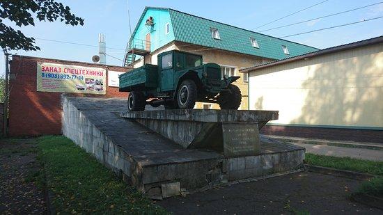 Motorist Monument