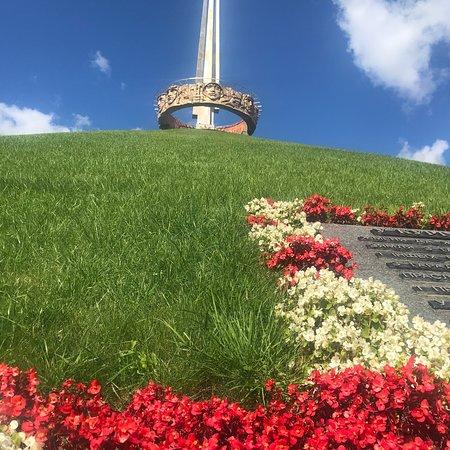 Slabada, Weißrussland: photo2.jpg