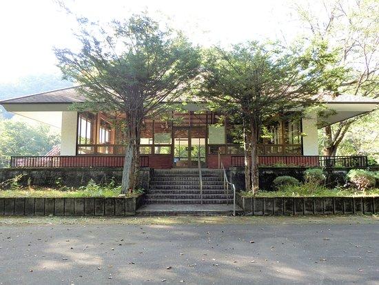 Satsunaigawa Park
