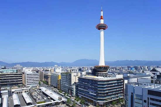 Generell inngang til Kyoto Tower