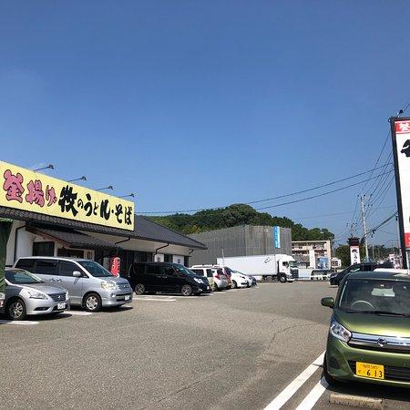 Hisayama-machi, Japan: photo0.jpg