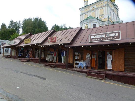 Ples, Rusia: Рай для любителей сувенирки!!!