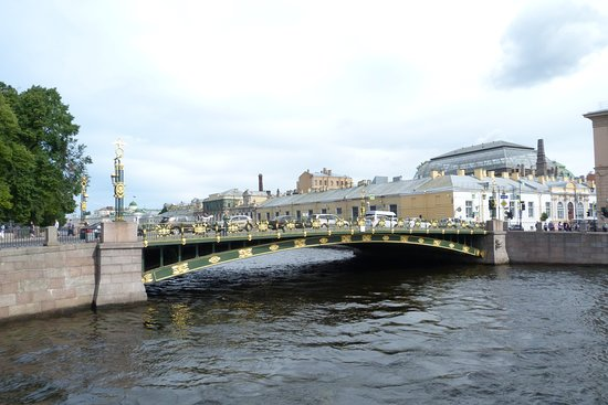 1st Engineer Bridge