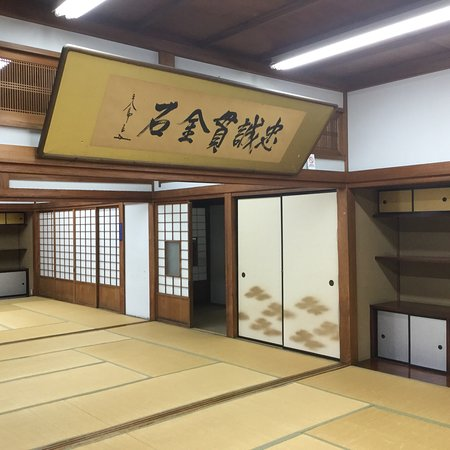 Katakura Hall: photo6.jpg