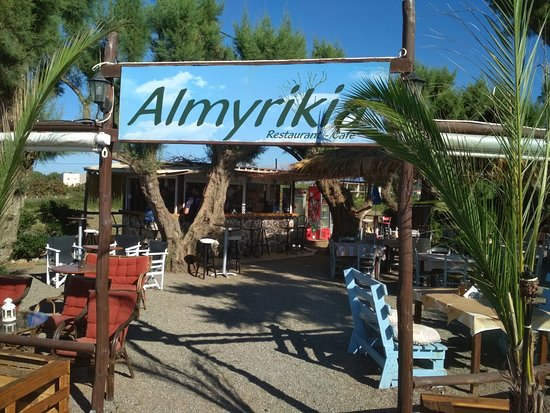 Almyrikia