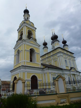Troitskaya Church
