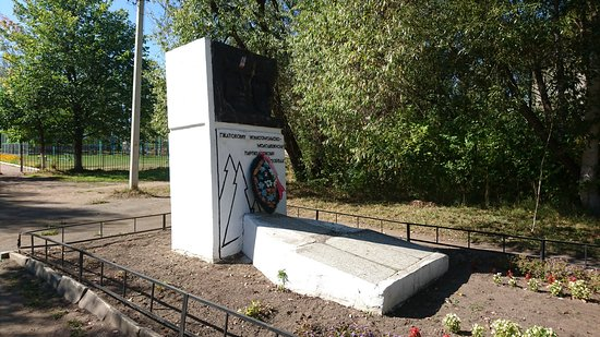 Monument to the Gzhatsk Komsomol Youth Partisan Unit Victory