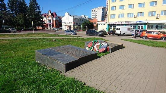 Common Grave №1