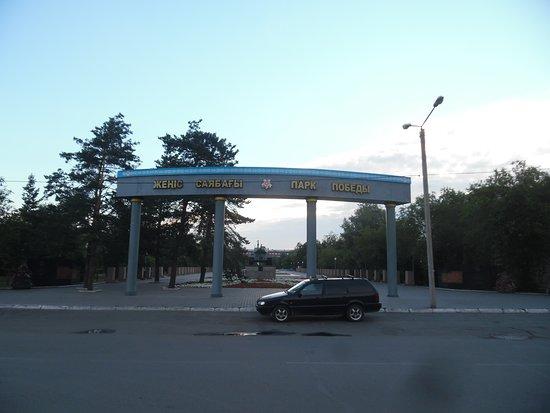 Semey, كازاخستان: main entrance