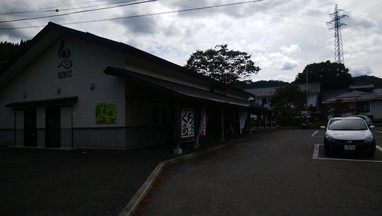 Kinasa Nosambutsu Chokubaijo Chokkura
