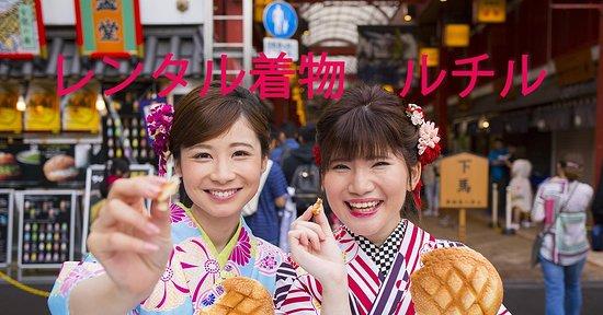 Kimono Rental Rutile