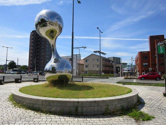 Sculpture Seed Zoshoku