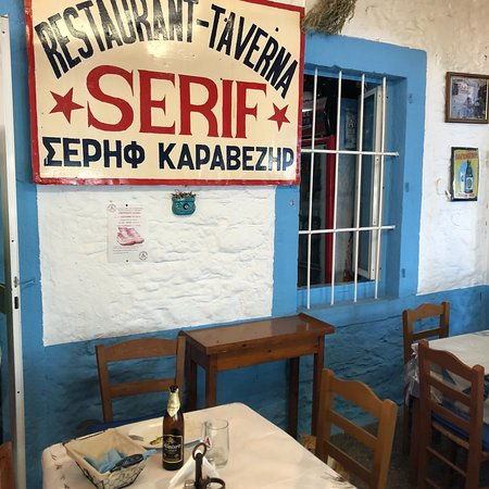 Serif Taverna: photo0.jpg