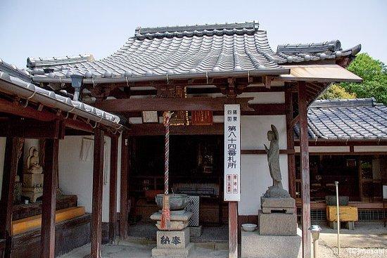 Nakamachi Yashima-ji Temple