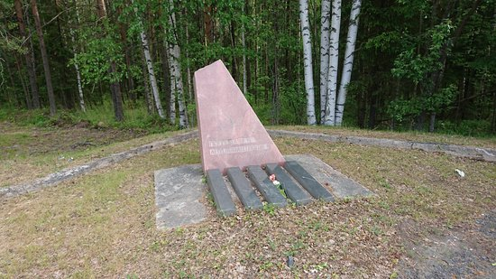 Monument to Those Killed in the Car Crash of July 8, 1990