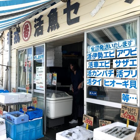 Wakaebisu Katsugyo Center