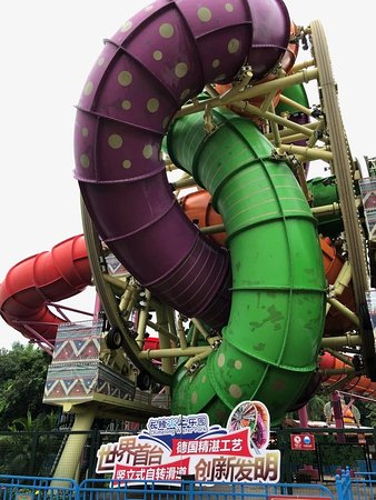Chimelong Water Park: IMG-20180906-WA0039_large.jpg