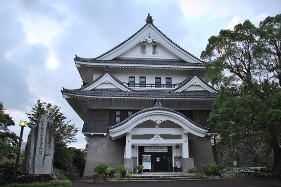 Goto Kanko History Museum
